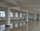 全新1-6层出租,每层600平米