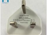 厂家批发 双USB手机充电器 足功率5V2A英规充电器