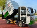 電動三輪掛桶式垃圾清運車 小區物業垃圾車