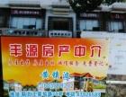 东瓯 [礁下工业区办公楼出租