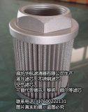 11116D17BN液压油过滤速度快吗?使用时间有多长
