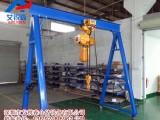 厂家生产可包安装简易龙门架 东莞移动小型起重龙门吊