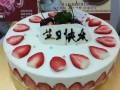 贵阳蛋糕店加盟十大品牌排行榜哪家好?