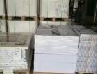 广州特种纸彩卡纸批发商