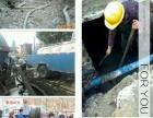 下水道疏通 清洗 抽粪 维修太阳能水龙头水管
