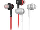 宾果i808入耳式扁线手机耳机 面条耳塞带线控 全金属耳机