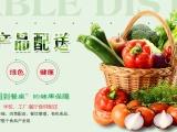 深圳農產品配送,深圳蔬菜批發,深圳送菜公司
