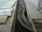 宁波回收电线电缆公司,宁波二手电缆线回收价格