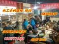 西藏电工水电安装配电柜维修培训视频 拉萨洛阳机电技术学校