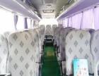 宇通旅游团体客车 2013年上牌-单位通勤车宇通39座