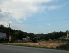 南里物流园319国道边 1000平米