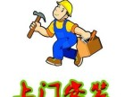 云阳飞利浦电视机维修网点维修咨询电话 收费合理