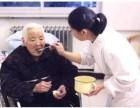 苏州护理老人及病人可居家上门照护