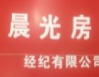 荣昌东邦城市广场 4室2厅2卫 130㎡