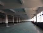 一楼500平方厂房或仓库出租,形象好,价格低!