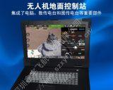 15寸上翻新款军工电脑外壳铝工业便携机机箱加固笔记本