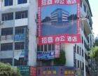 (招商)叠彩区政府附近的可用于办公也可做酒店