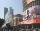 越秀中心位置 高端商场首层铺位 靓铺出租