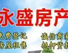 宝应县周边大上海国际公 3室2厅1卫 105㎡