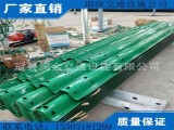 护栏板厂家谈护栏板生锈的保养防护