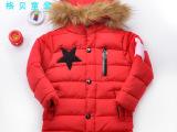 格贝童装特批秋冬韩版外贸加厚羽绒棉服外套 中大童连帽保暖外衣
