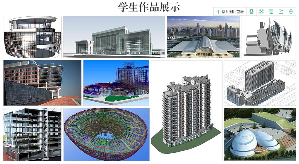 在北京学习bim你们一般选择哪家机构?