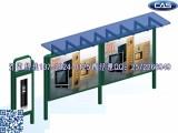 公交站台灯箱广告 设计公交站台灯箱 制作公交站台价格