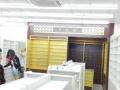药房贝尔康加盟 连锁药店加盟 四川贝尔康加盟