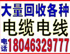 思明工厂拆迁回收-回收电话:18046329777