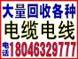 漳州港回收废旧蓄电池-回收