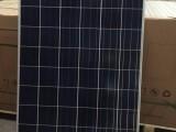 潢川光伏组件265w太阳能发电板光伏组件分布式光伏发电板安装