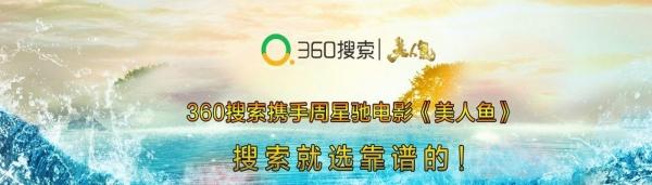 银川360网络推广,银川360网站建设,百度推广