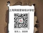 2017年虹口区微软MCSE网络工程师培训