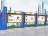 厂家直销定制宣传栏,公交站台,标牌标识,广告牌定制尺寸