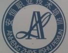 佛山狮山焊工证复审年审,焊工证学