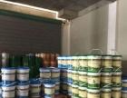直销防水涂料、防水卷材、堵漏材料及设备、保温隔热板