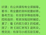 桂林考研輔導班報哪個比較好 考研專業課有推薦嗎