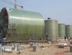 四川雅安玻璃钢化粪池蓄水池隔油池厂家直销