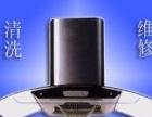《衡水空调移机拆装》空调维修清洗、家电维修清洗维修