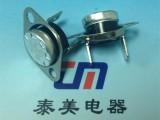 专业制造 热保护器KSD301温控开关/280 可定制