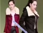 反季节外贸女装棉衣外套/沙河毛衣打底羊绒衫女装针织衫批发