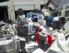 【紫塞网】回收各类电脑家用电器家具黄金奢侈品等