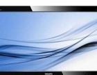 飞利浦19寸宽屏液晶显示器低价出