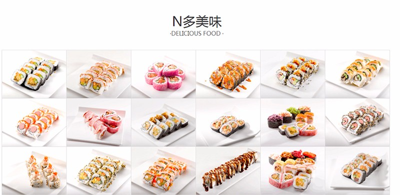 N多寿司加盟费多少-N多寿司加盟怎么样-全球加盟网_05.jpg
