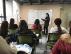 深圳专业德语培训 德语A1周末班