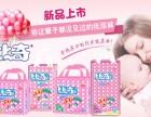 上海婴童会展比奇纸尿裤比奇拉拉裤比奇纸尿片