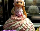 云浮市蛋糕免费配送欧式蛋糕水果蛋糕云城区巧克力蛋糕