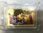 回收本色金银币中国金银币价格 熊猫金币收购