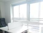 南坪上海城嘉德中心精装180平带家具出租
