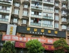 三贤公园弘乐府营业用房出租 ,面积为606平方米,可分租